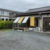 常磐西郷町【ゴッホ】日本人が求めたカレーのメニューがここにある3つの理由