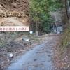 高鳥屋山(清内路ルート)