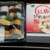 2018/03/20の昼食【沖縄】