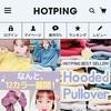 【韓国】激安韓国通販HOTPINGで服を買ってみた!