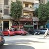 Dandanh coffee shop