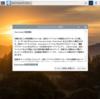 TeamViewerをRaspberry Piにいれる。