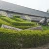 【古生物スポット紹介】群馬県立自然史博物館