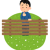 The grass is always greener on the other side of the fence. (訳:隣の芝生は青い)