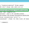 Ruby vSphere Consoleを試してみた(起動/ログイン/基本操作編)