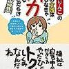 親がどうしよう!?遠距離介護が不安になったら読む本