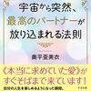 6/17 Kindle今日の日替りセール