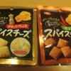 亀田製菓さんのスパイスチーズ