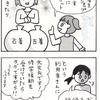 バディ子さん<ひとり親>