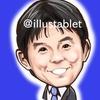 iPadで描いた 森保一さんの似顔絵と似顔絵が出来上がるまで。