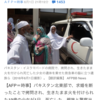 求婚拒否で生きたまま火をつけられ19歳少女殺害。パキスタン