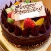 ケーキショップコフレ!ロイヤルパークホテルのケーキで妹の誕生日を数億年ぶりに祝った話