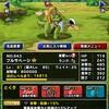 level.1482【育成】新生転生(19年5月分)