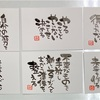 3/2(火)マヤ暦⭐️【KIN78】白い鏡/白い世界の橋渡し 音13