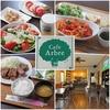 【オススメ5店】相模原・橋本・淵野辺(神奈川)にあるカフェが人気のお店