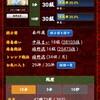 【#将棋ウォーズ報告書🍘】午後4時48分🍵