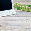Webライターがブログを運営するメリット・デメリットとは?ブログから仕事につなげよう!