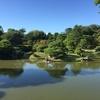 関西旅行②。京都の庭園巡りその1。桂離宮、城南宮神苑、東福寺 霊雲院庭園、島原遊廓跡の町並み