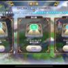 DQR いざないの闘技場 ゾンビピック譜②