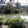 六義園で楽しむ抹茶 都立庭園紅葉めぐりスタンプラリー