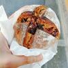 【大泉学園】口の中がドイツ家庭だ!!ハード系も豊富な本格派のおすすめパン屋「Boulangerie bee (ブーランジェリー ベー)」に行ったよ。