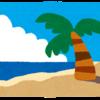 【夏に遊びたい!】涼しくなりそうなボードゲーム<5選>を紹介してみる