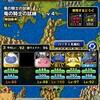 level.314【5体以下】竜の騎士の試練レベル4攻略