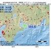 2016年08月30日 09時37分 伊勢湾でM4.6の地震