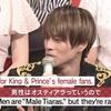 King & Princeの男性ファンの呼称は『オスティアラ』 平野紫耀の発言に「初めて知った!」の声【SONGS OF TOKYO】