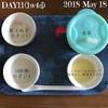 離乳食ごっくん期 DAY11〜15