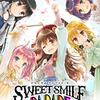 ひなビタ♪ライブ2018 SWEET SMILE PARADEレポ ライブ編