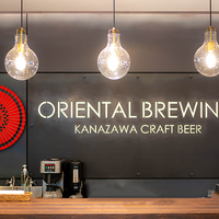 【NEW OPEN】金沢駅に「ORIENTAL BREWING (オリエンタルブルーイング) 金沢駅店」がオープン!