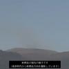 霧島連山・新燃岳では26日以降噴火なし!火山性地震も1回と少ない状態で推移!!