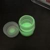 【製作ツール】蓄光塗料(サイコフレーム発光などで使用)