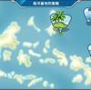 戦艦少女R日本版イベント 南方基地防衛戦 クリア後感想