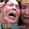 「ウイグル絶望収容所」 ── 中国共産党・その罪の重さ