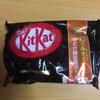 キットカットにみそ? ネスレ キットカットオトナの甘さ深いカカオの香り+みそ風味(3枚)