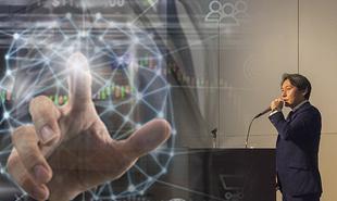 日経BP総研とソフトバンク特別セミナー Enterprise IT Infrastructure 2020 レビュー ~基調講演~