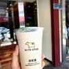 迷客夏(Milk shop)のおすすめとお得情報!