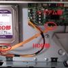 NVR-204 MkⅡ(レコーダー)のHDDを交換する