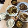 今日の晩御飯 鰯の梅煮にチャレンジ