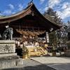 2020年初詣は長野県・諏訪大社へ
