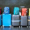 【旅行】スーツケースのこもった匂い対策!旅先のクローゼットにも≪身近なもので≫