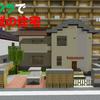 マイクラでL字形の住宅を作る [Minecraft #101]