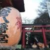 2018年走り初め〜和田堀公園陸上競技場、夕日が丘広場、大宮八幡宮〜
