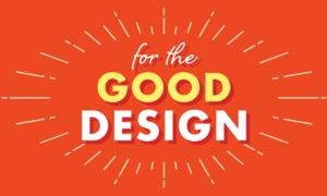 『良いデザイン』をするために必要なこと:後編