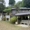 新見市 済渡寺(さいどうじ) の紫陽花