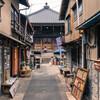 【フォト】岡崎周辺散策(2014年GW) Part3~松應寺横丁~