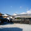 長崎街道の宿場町「塩田宿」そして川港「塩田津」