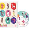 幼児英語DVD Goomiesは多数のランキング1位獲得!